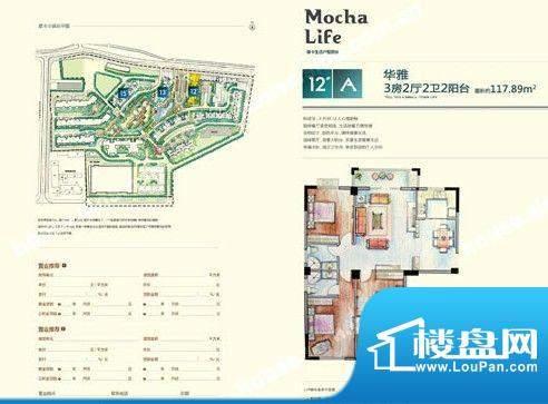 摩卡小镇5 面积:0.00m平米