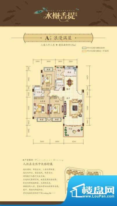 水榭香堤交通图