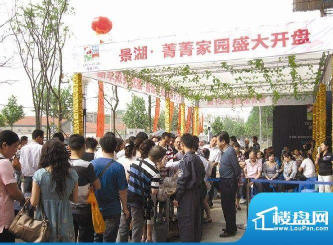菁菁家园QQ截图20120314094345