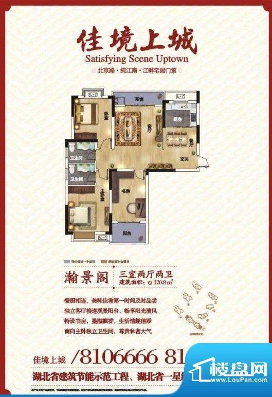 1. 佳境上城 三室两面积:0.00m平米