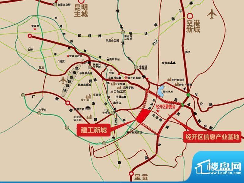 建工新城交通图