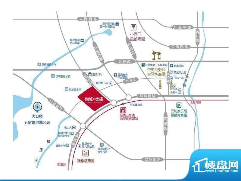 融城优郡交通图