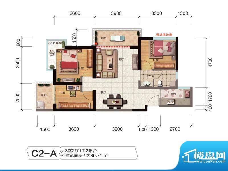融城优郡户型图C2-A户型 面积:89.71平米