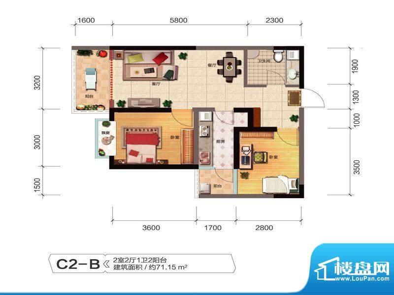 融城优郡户型图C2-B户型 面积:71.15平米