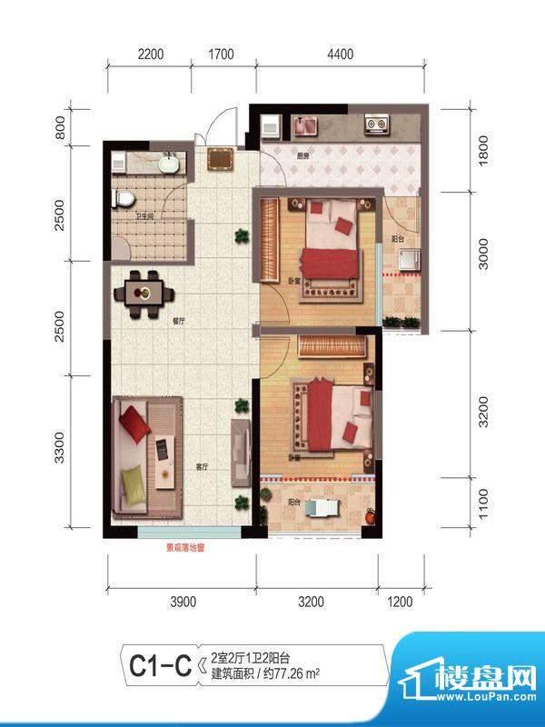 融城优郡户型图C1-C户型 面积:77.26平米