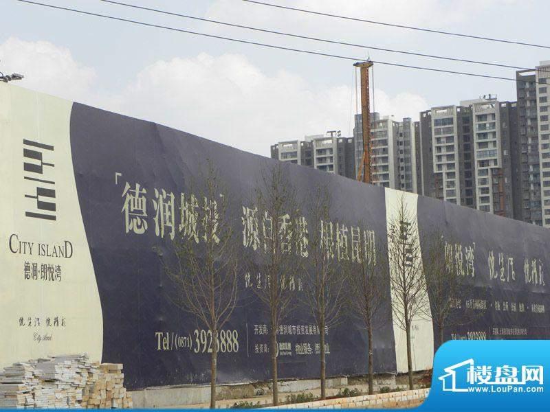 德润朗悦湾实景图(2012.11.6)