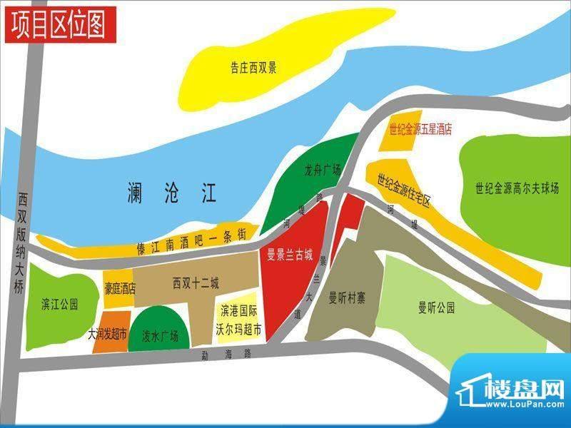 曼景兰古城交通图