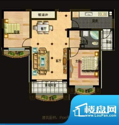 玉秀湾户型图4 2室2面积:96.00m平米