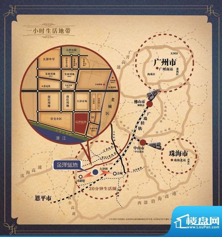 金泽蓝湾交通图
