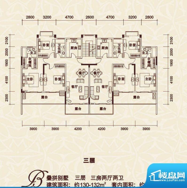 长城·唐宁郡叠拼别面积:130.00m平米