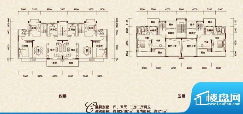长城·唐宁郡叠拼别面积:193.00m平米