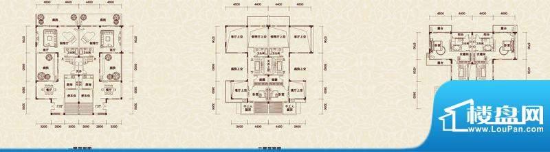 长城·唐宁郡联排别面积:243.00m平米
