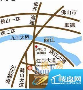 鹤山碧桂园交通图