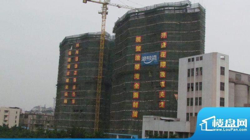 浪琴湾施工进展图(2012-02)
