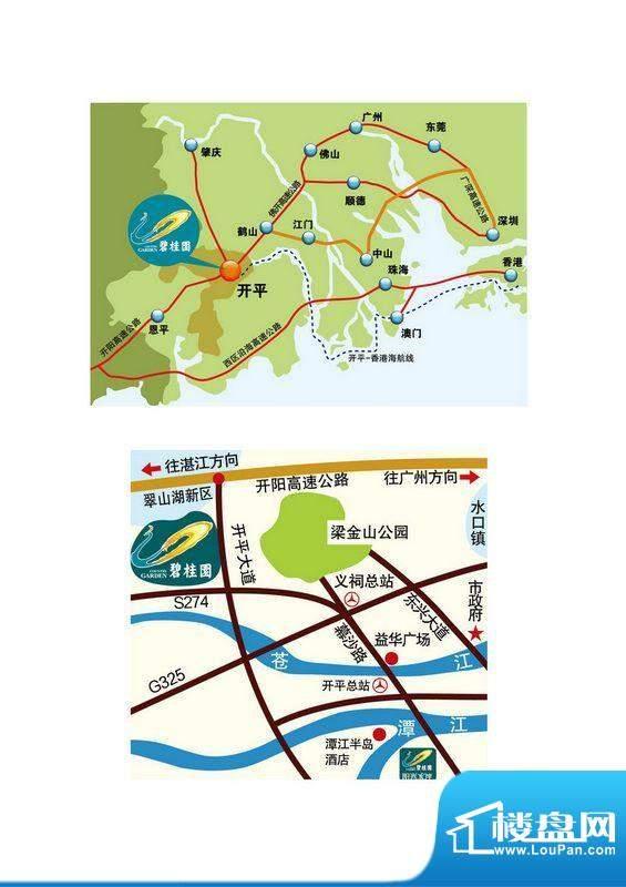 碧桂园·翡翠湾交通图