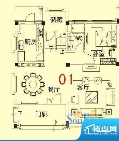 碧桂园·翡翠湾别墅面积:261.21m平米