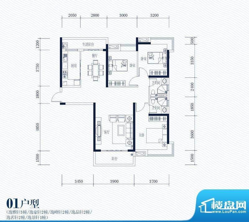 开平海逸华庭逸豪轩面积:133.00m平米