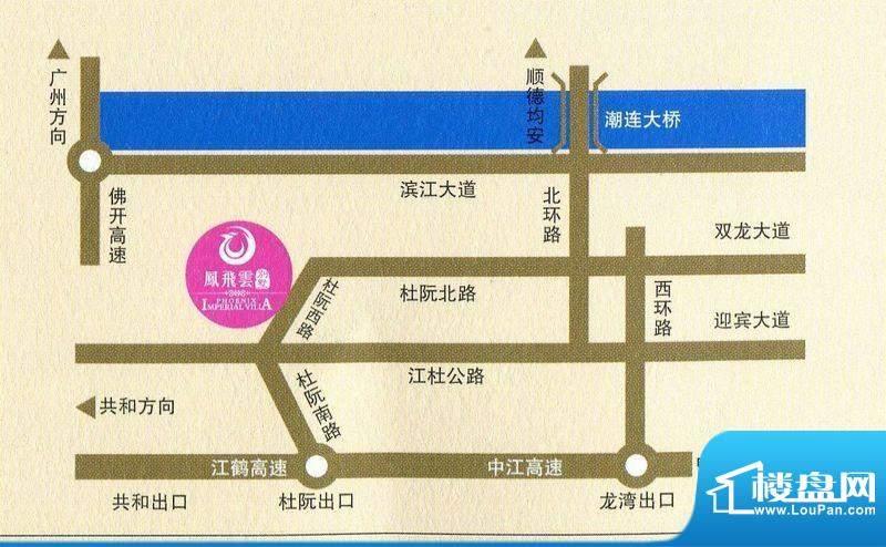 凤飞云交通图