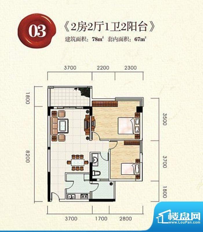 宝丰新城7栋标准层0面积:78.00m平米
