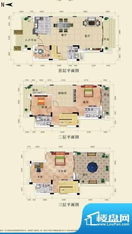 恩平锦江花城首期山面积:202.59m平米