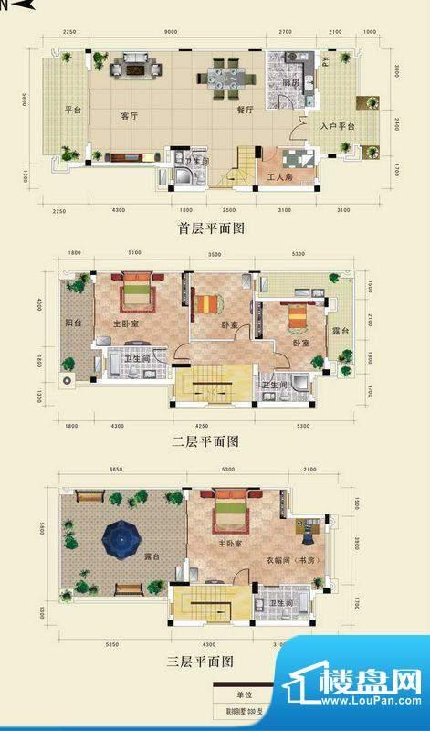 恩平锦江花城首期山面积:231.74m平米