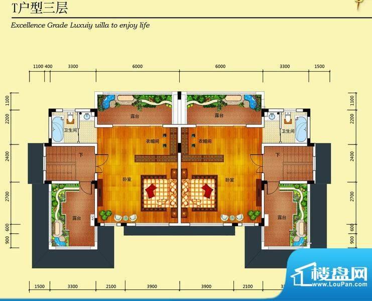 华侨花园T户型三层 面积:235.62m平米