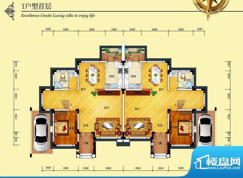 华侨花园T户型首层 面积:235.62m平米