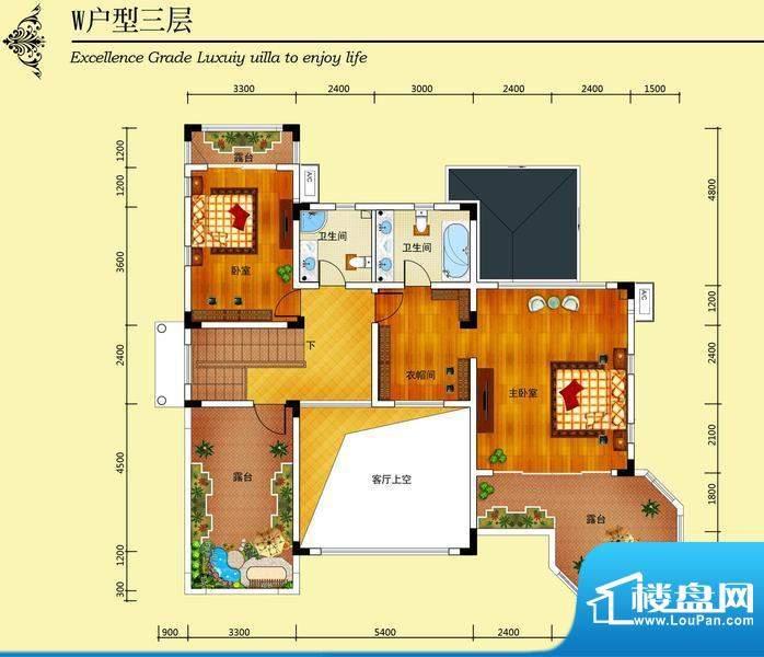 华侨花园W户型三层 面积:365.70m平米