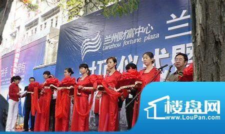 甘肃财富中心实景图(2011.08.09)