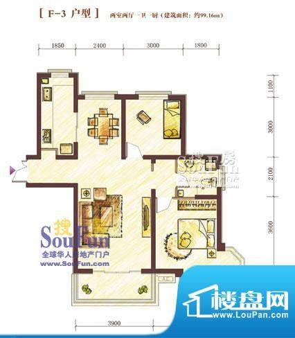 西固人家户型图F-3型2室2厅1面积:99.16平米
