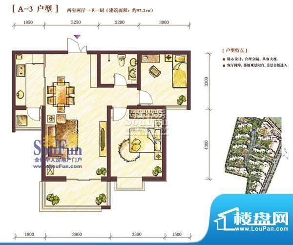 西固人家户型图A-3型2室2厅1面积:97.20平米