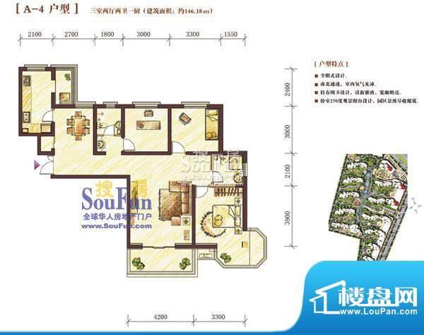 西固人家户型图A-4型3室2厅2面积:146.18平米