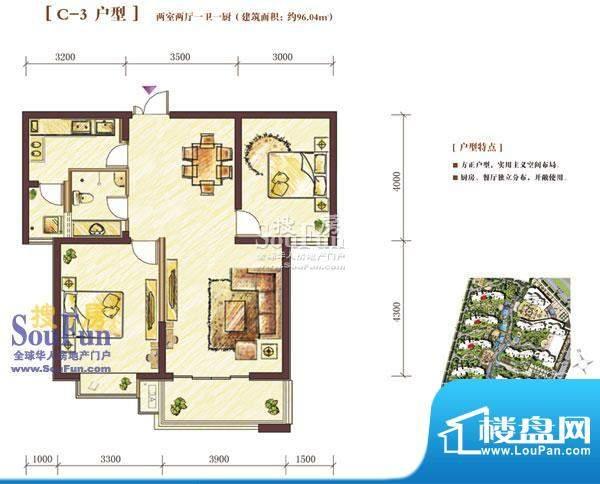 西固人家户型图C-3型2室2厅1面积:96.04平米