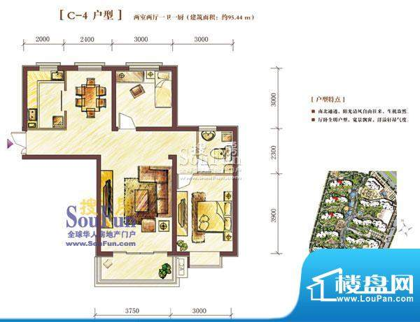 西固人家户型图C-4型2室2厅1面积:95.44平米