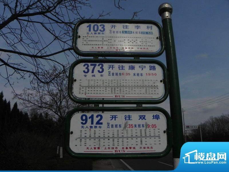 龙湖悠山郡交通图