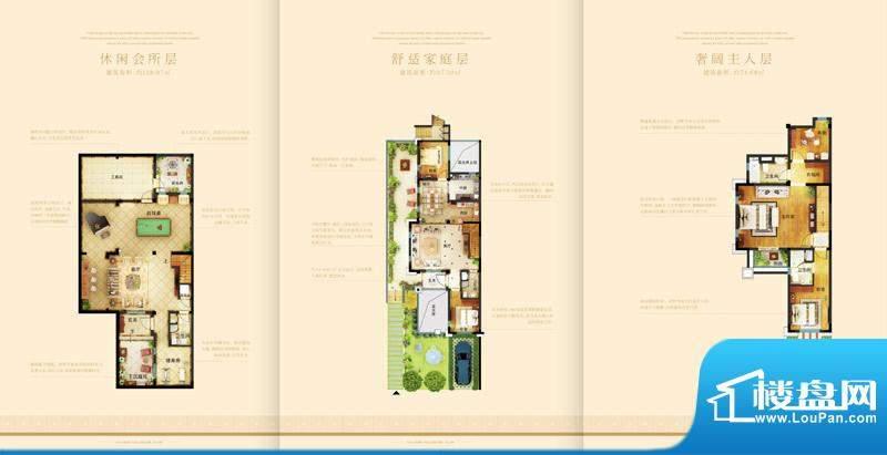 龙湖悠山郡户型图A01户型 4室2面积:301.24平米
