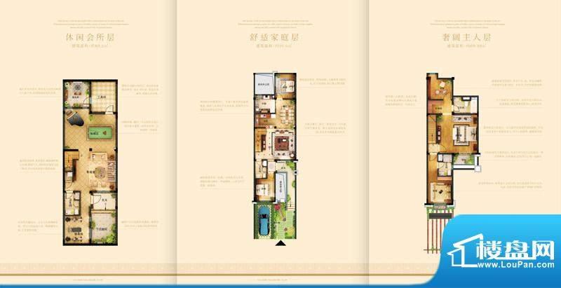 龙湖悠山郡户型图B01户型 4室2面积:251.08平米