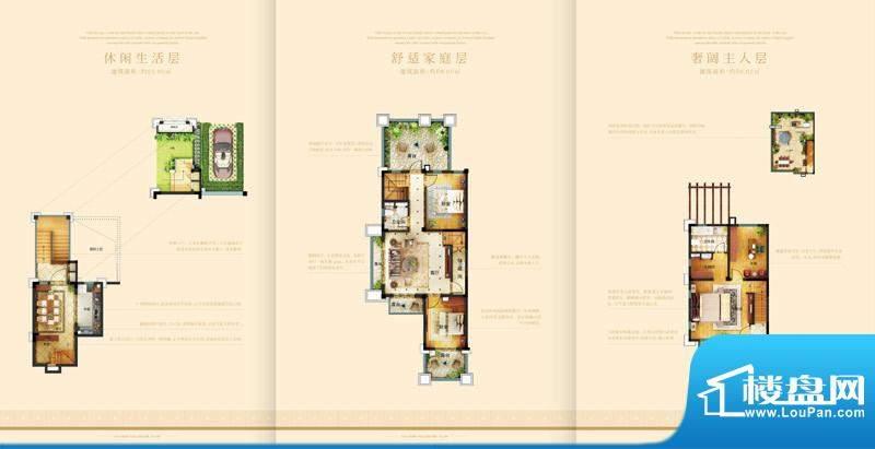 龙湖悠山郡户型图C2-01户型 3室面积:150.60平米