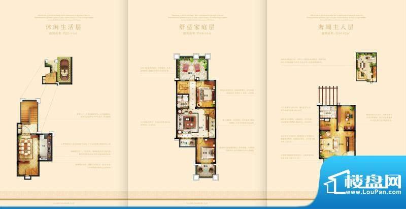 龙湖悠山郡户型图C01户型 3室2面积:150.60平米