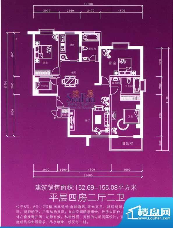 兰雅亲河湾户型图5#、6#、7#楼面积:152.69平米