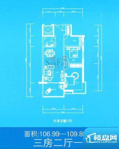兰雅亲河湾户型图浪漫温馨D型 面积:106.99平米