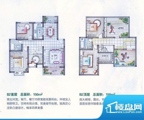 银河城户型图复式B2户型 5室3厅面积:150.00平米