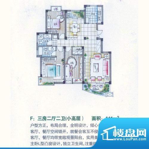 银河城户型图小高层F户型 3室2面积:141.00平米
