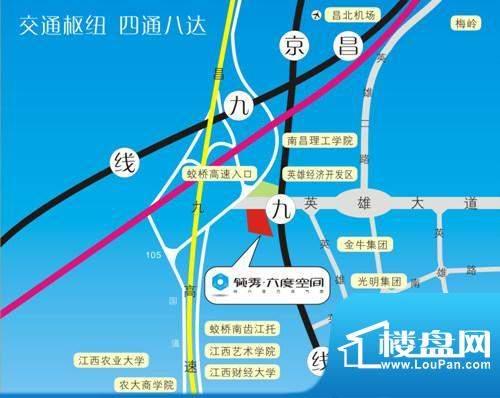 领秀公馆交通图