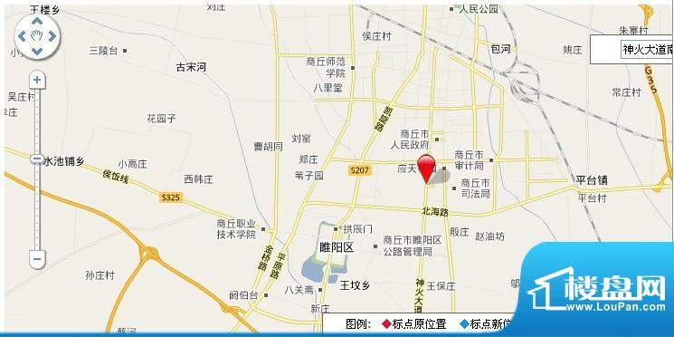 上海城市花园48
