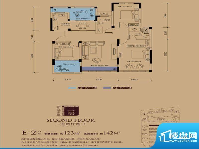 半岛蓝湾户型图E2户型 3室2厅2面积:142.00平米