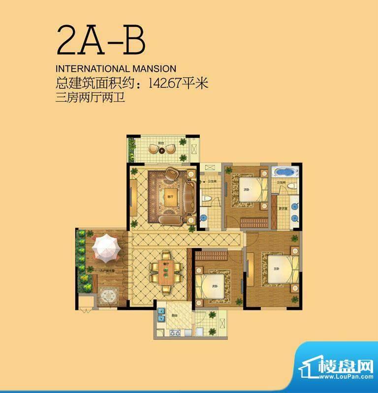 邵阳国际商业广场2#面积:142.67m平米