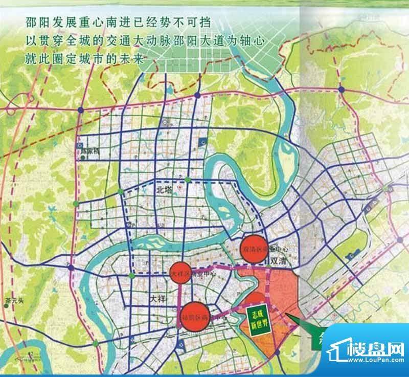 志成新世界(四期)交通图