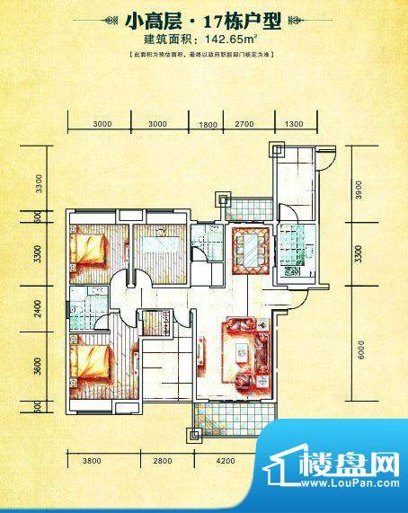 京都世纪城17栋标准面积:142.65m平米