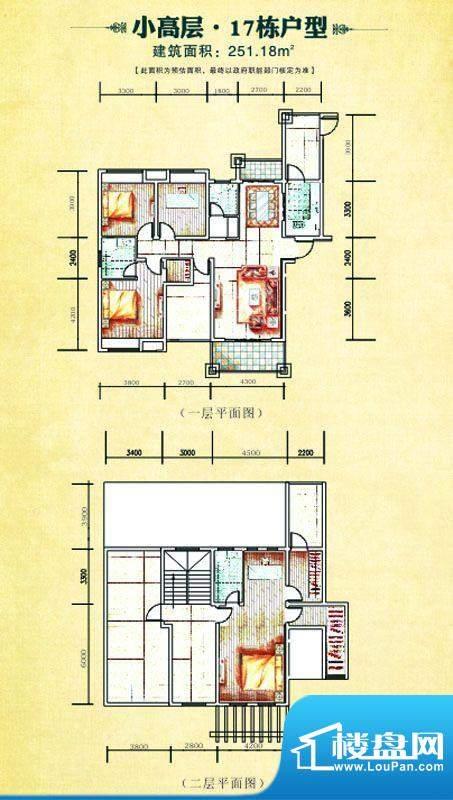 京都世纪城17栋复式面积:251.18m平米